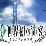 Etrian Odyssey: Millennium Girl Teaser Site Launches