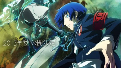 http://gamingbolt.com/wp-content/uploads/2013/03/persona-3-movie.jpg