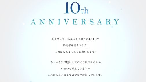square enix 10th anniversary