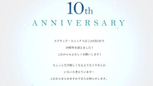 square enix 10th anniversary