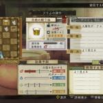 Atelier Escha & Logy Alchemist of Dusk Sky (20)