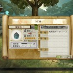 Atelier Escha & Logy Alchemist of Dusk Sky (26)