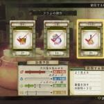 Atelier Escha & Logy Alchemist of Dusk Sky (38)