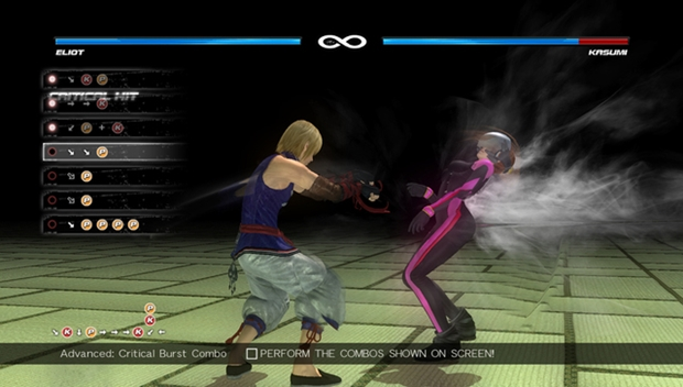 DoA5Plus_Screen4