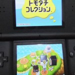Media Create Software Sales: Tomodachi Collection on Top Again