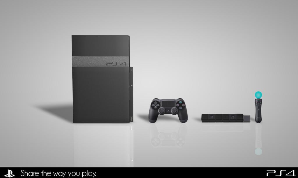 PS4 fan design (1)