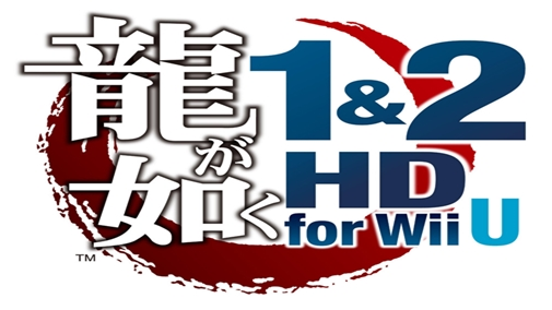 Yakuza 1 & 2 HD – Announced for Wii U, Screenshots and Trailer