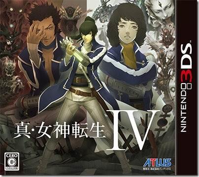Shin Megami Tensei IV Box Art