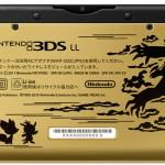 Pokemon X-Y_Limited Edition 3DS XL (2)