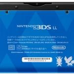 Pokemon X-Y_Limited Edition 3DS XL (4)