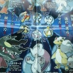 Pokemon X and Y_new scans (2)