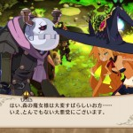 The Witch And The Hundred Knight North American And European Release Date Announced