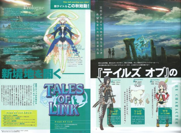 tales-of-link_scan