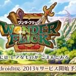 Wonder Flick Receives New Gameplay Trailer
