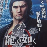 Yakuza Restoration Gameplay Revealed, Arrives for PS4, PS3 and PS Vita in 2014