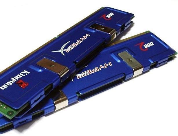 Kingston DDR4 RAM