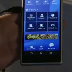 PlayStation App (5)