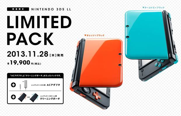 1382514859-3ds-xl-limited-pack