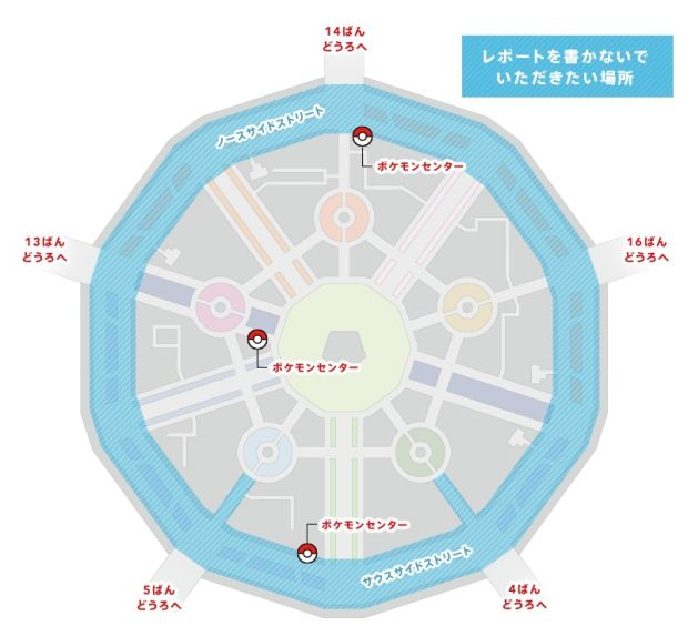 pokemon x and y luminose city map