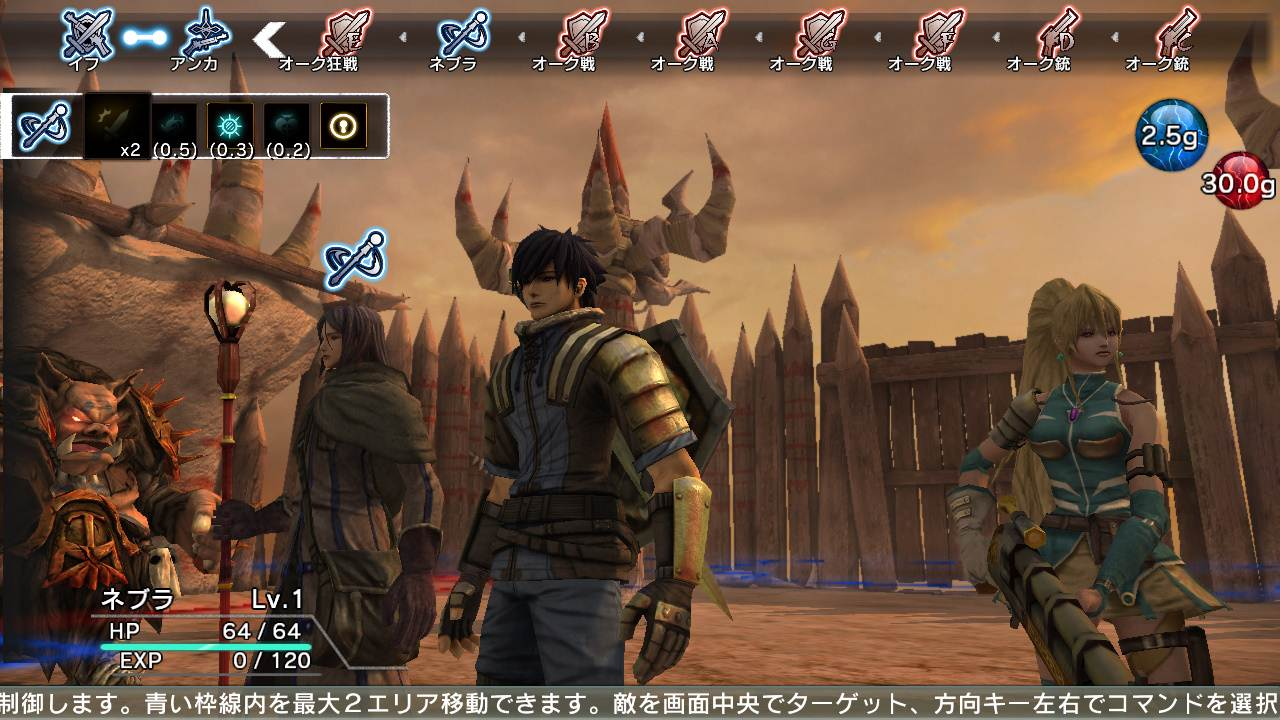 Games Released With Ps4 : New screens and video released for ps vita title