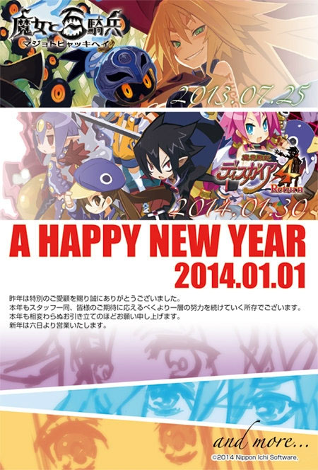 nippon_ichi_new_year_tease