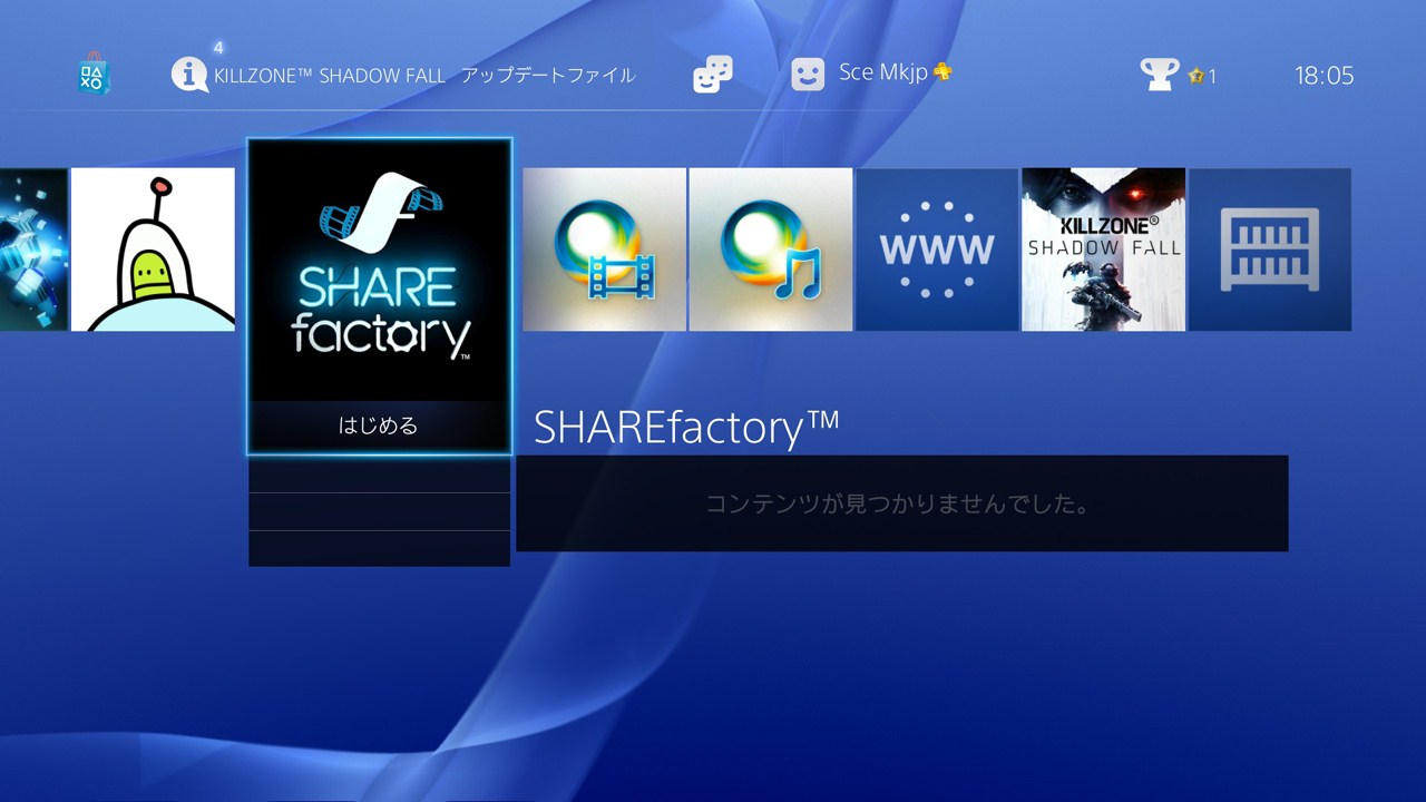 PS4 Firmware Update 1.70