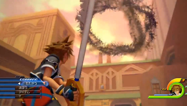 Kingdom hearts 3 screencap
