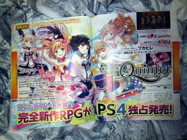 omega quintet ps4