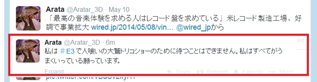 tweet_new