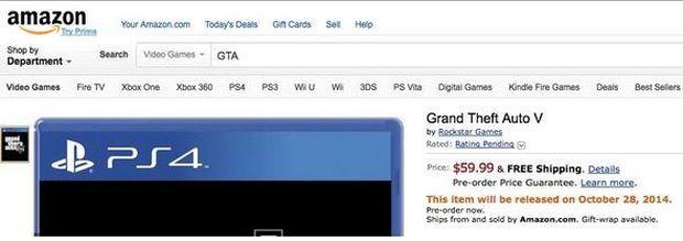 GTA 5 release date leaked