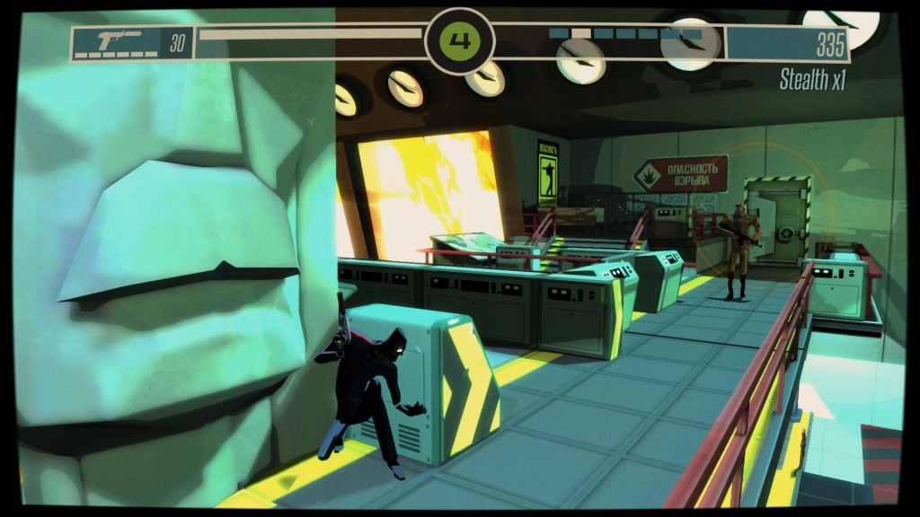 CounterSpy™_20140818162310
