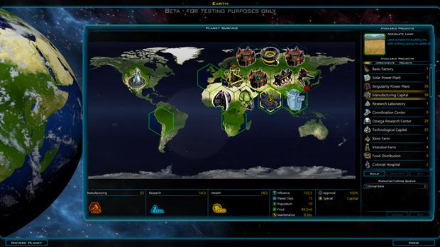 planetscreen IMG