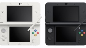 Nintendo 3DS New Firmware Update Released