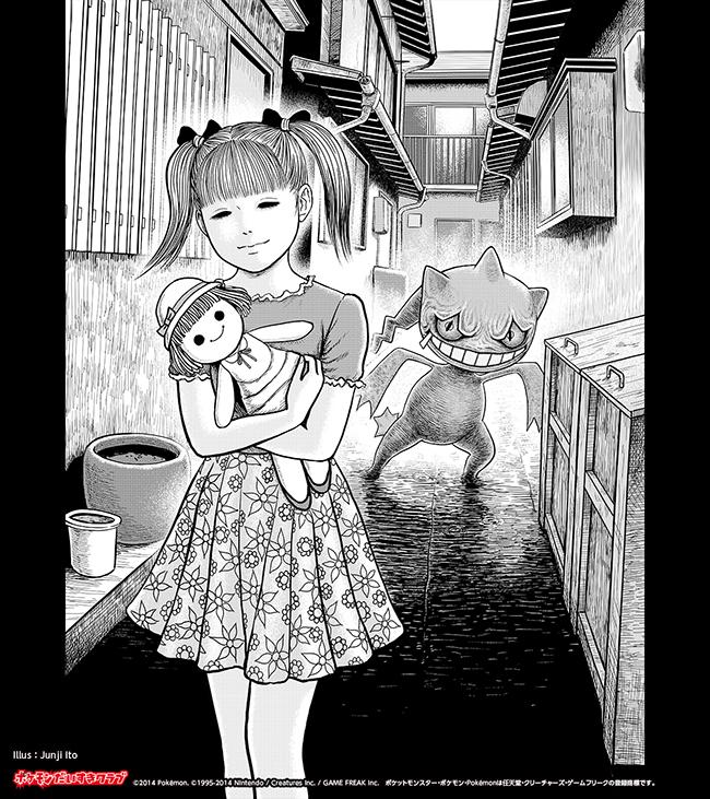 1413580616-junji-ito-x-pokemon