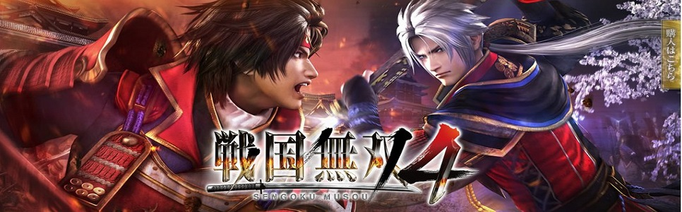 Samurai Warriors 4 Wiki – Everything you need to know about the game