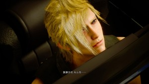 Final Fantasy 15 New Footage Shows Off Hair Physics And A Driving Mode