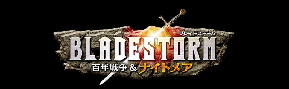 Bladestorm: Nightmare Wiki – Everything you need to know about the game