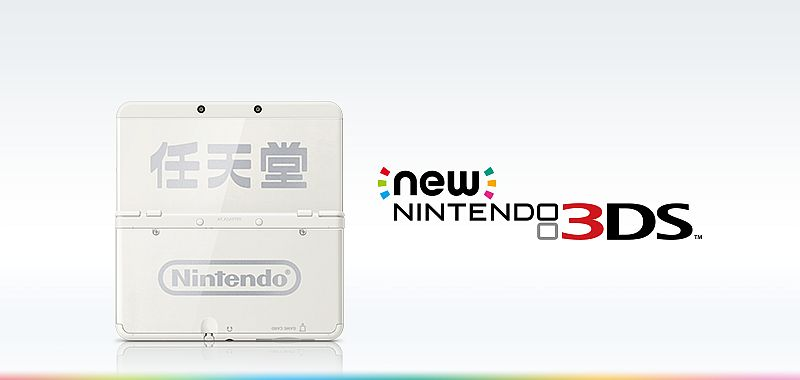 new_3ds_ambas