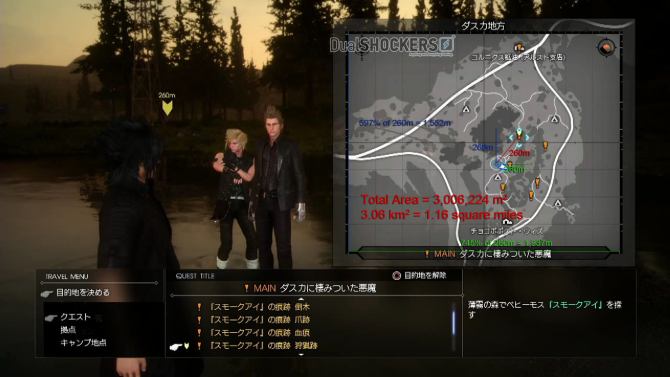 FFXV_Map_WM-670x377