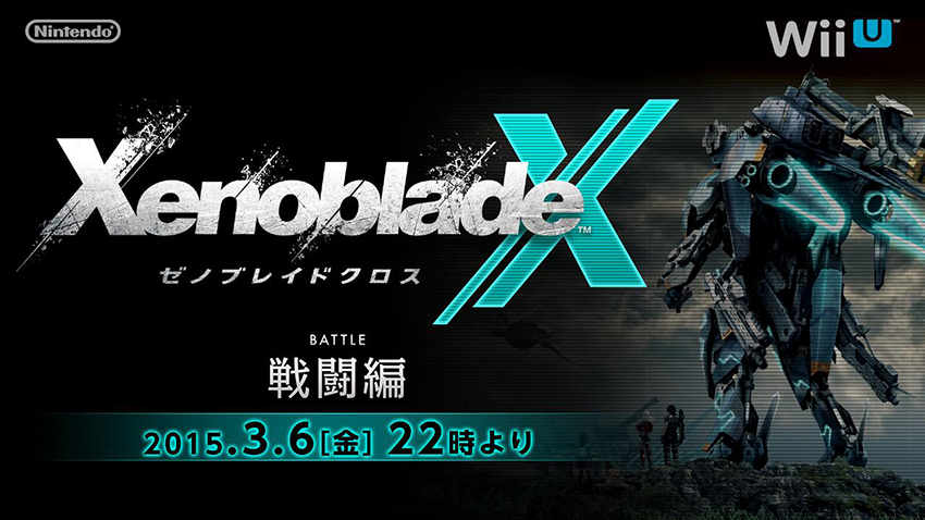 1425284855-xenoblade-chronicles-x-direct