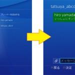PS4Yukimura-3