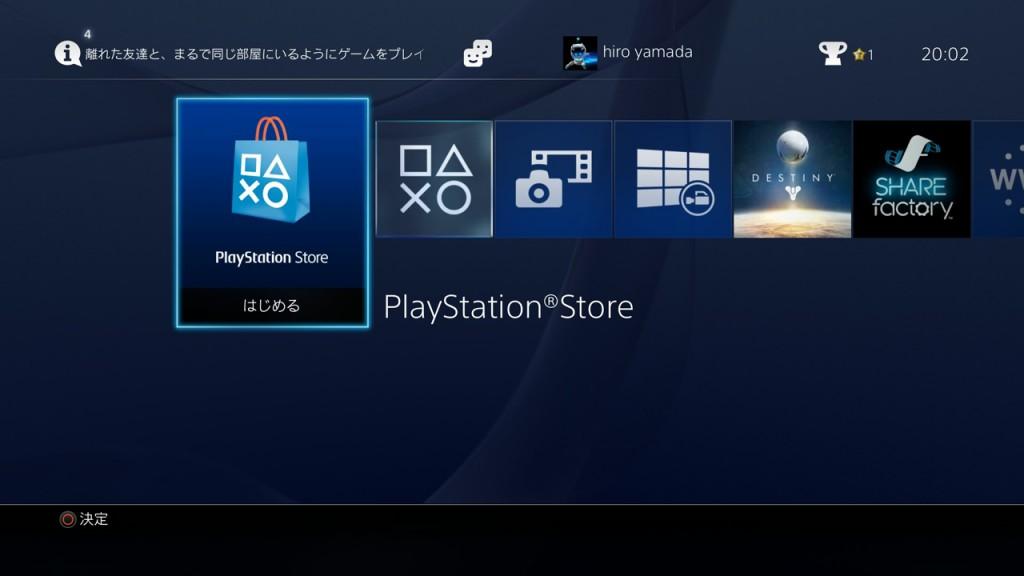 PS4Yukimura-5