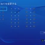 PS4Yukimura-6