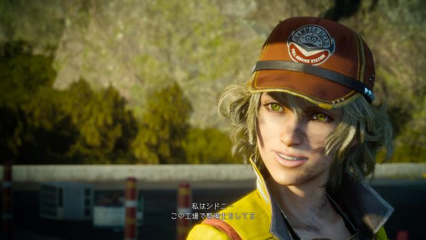 Final Fantasy 15 Cindy
