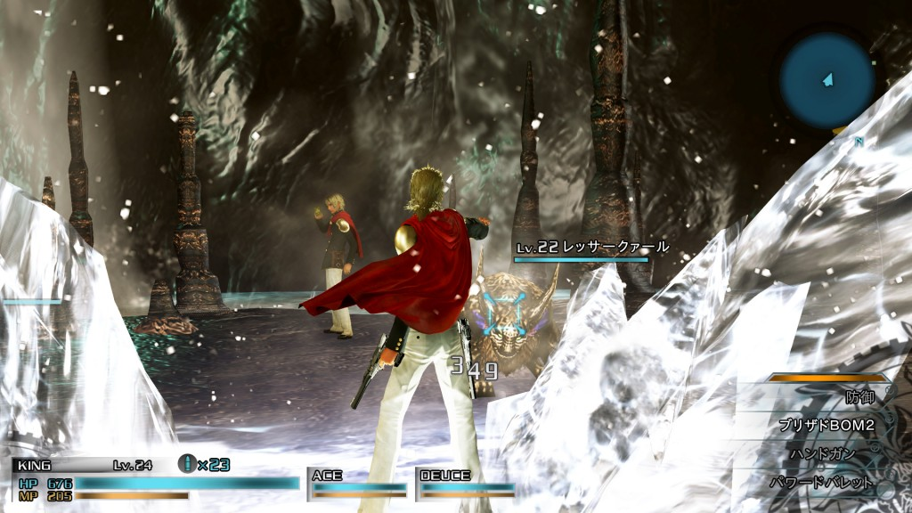 Final Fantasy Type 0 HD 6