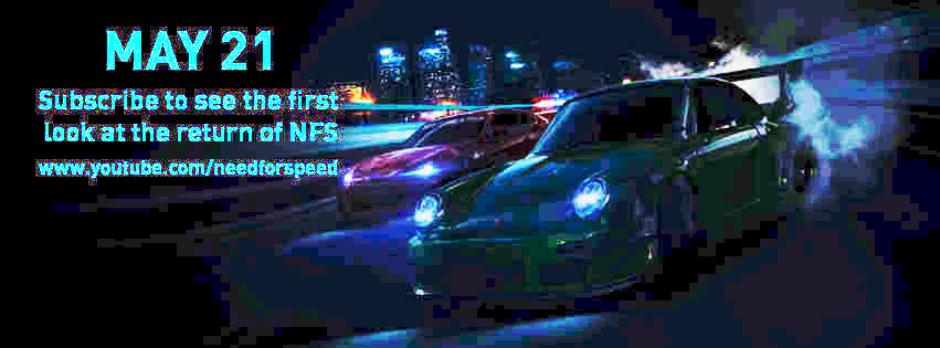 nfs invite enhanced