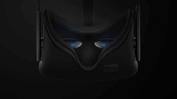 OculusConsumer