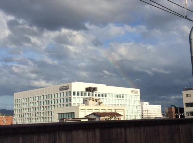 nintendo hq rainbow