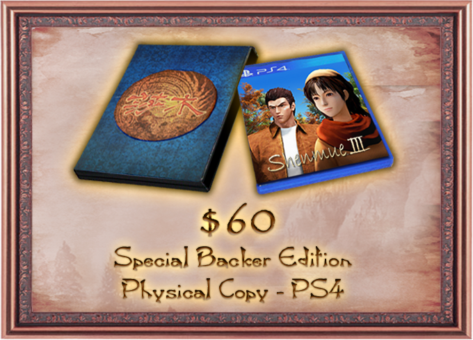 shenmue 3 ps4 physical