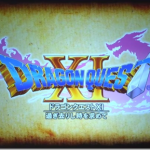 Dragon Quest 11 Won't Be Launching In Japan Till May 2017, Western Release Probably Even Later Than That